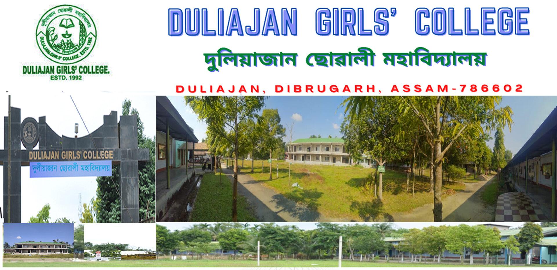 DULIAJAN GIRLS' COLLEGE
